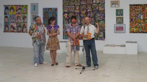 Art Fashion Gallery 2